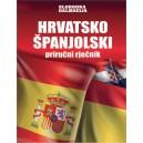 Hrvatsko - španjolski priručni riječnik