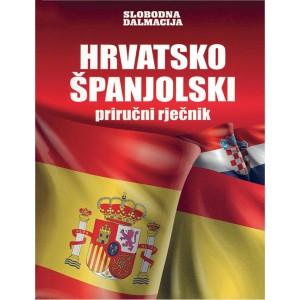 Hrvatsko - španjolski priručni rječnik