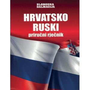 Hrvatsko - ruski priručni rječnik
