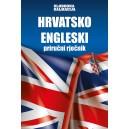Hrvatsko - engleski rječnik