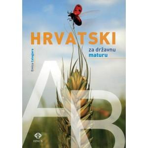 Hrvatski za državnu maturu