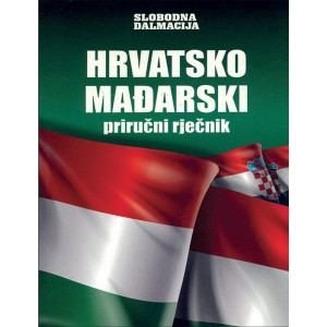 Hrvatsko - mađarski priručni rječnik