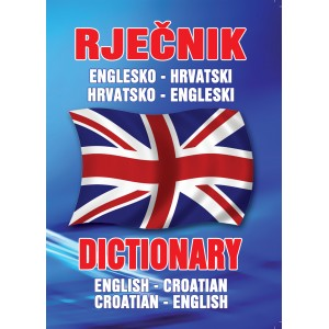 Rječnik englesko - hrvatski, hrvatsko - engleski